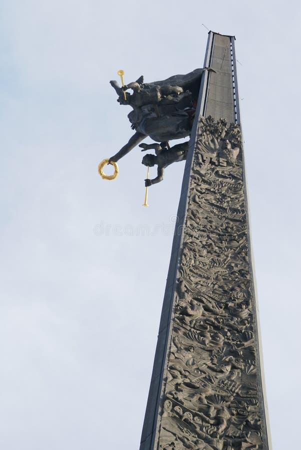 Το μνημείο νίκης στο λόφο Poklonnaya στοκ φωτογραφία