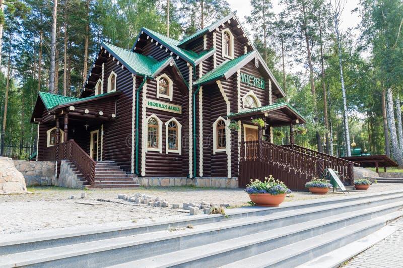 Το μοναστήρι των βασιλοπρεπών μαρτύρων Αγίου στο κομμάτι Ganina Yama, Ρωσία, Ekaterinburg, στοκ εικόνα