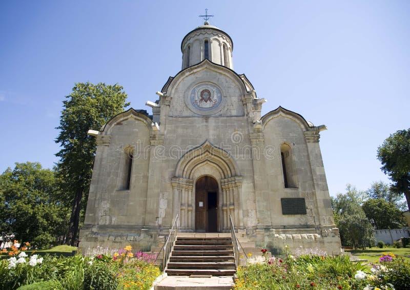 το μοναστήρι Andronicus στοκ εικόνες