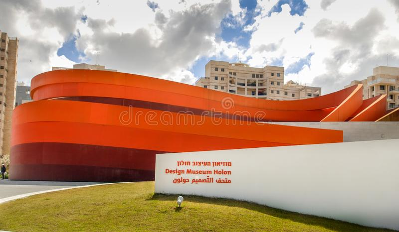 Το μουσείο Holon σχεδίου είναι το πρώτο μουσείο στο Ισραήλ που αφιερώνεται στο σχέδιο στοκ φωτογραφία