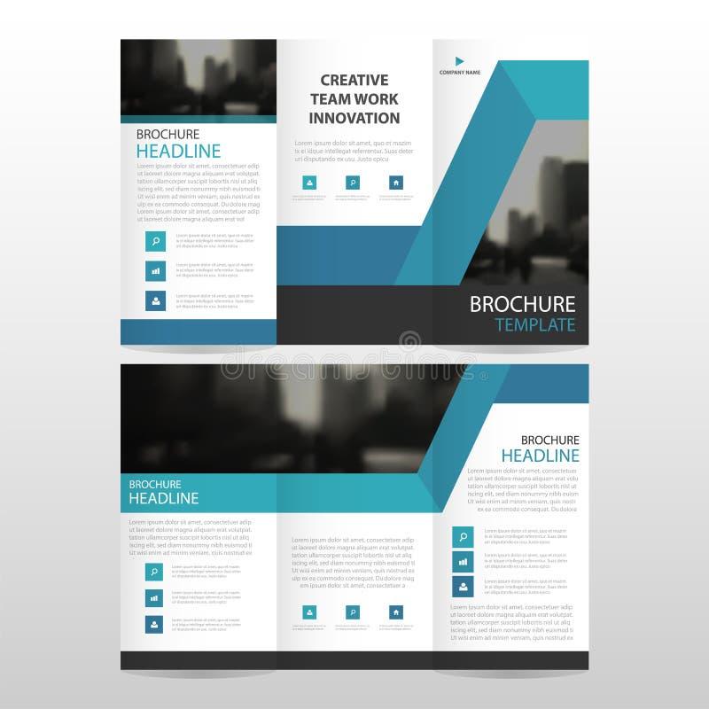 Το μπλε αφηρημένο επιχειρησιακών trifold φυλλάδιων φυλλάδιων ιπτάμενων εκθέσεων σύνολο σχεδίου προτύπων διανυσματικό ελάχιστο επί απεικόνιση αποθεμάτων