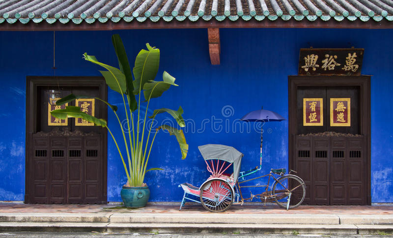 Το μπλε μέγαρο στοκ φωτογραφία με δικαίωμα ελεύθερης χρήσης