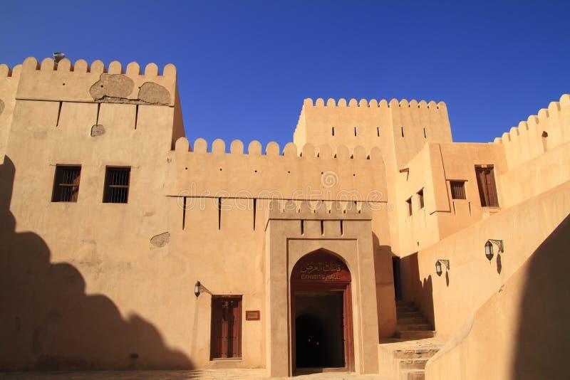 Το οχυρό Nizwa στοκ εικόνες με δικαίωμα ελεύθερης χρήσης