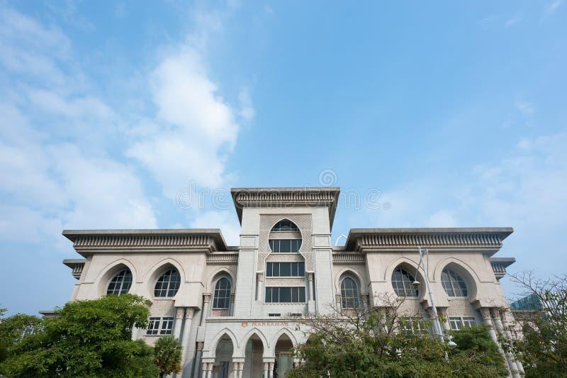 Το παλάτι της δικαιοσύνης Putrajaya στοκ φωτογραφίες