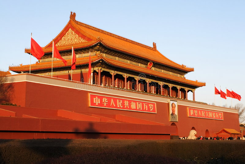 το Πεκίνο
