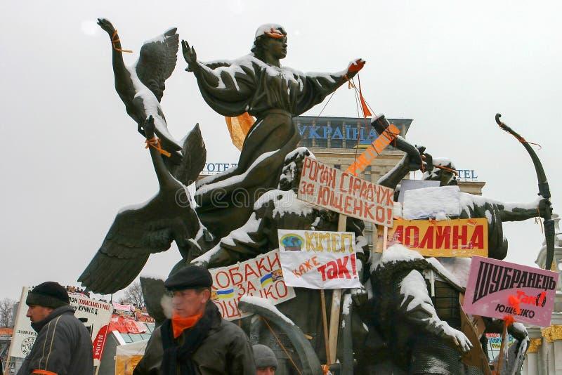 Το Πορτοκαλί επανάσταση στοκ φωτογραφία με δικαίωμα ελεύθερης χρήσης