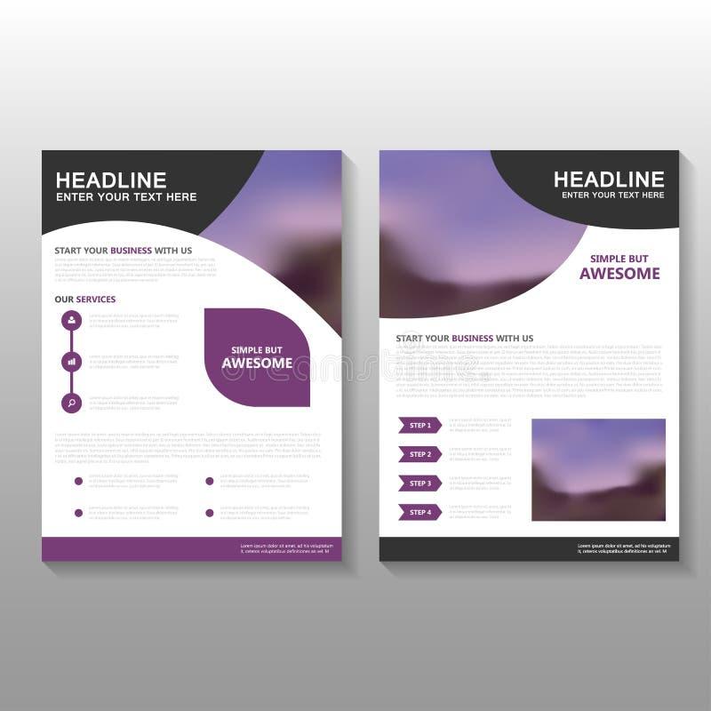 Το πορφυρό σχέδιο προτύπων επιχειρησιακών προτάσεων ιπτάμενων φυλλάδιων φυλλάδιων διανύσματος καμπυλών, σχέδιο σχεδιαγράμματος κά απεικόνιση αποθεμάτων
