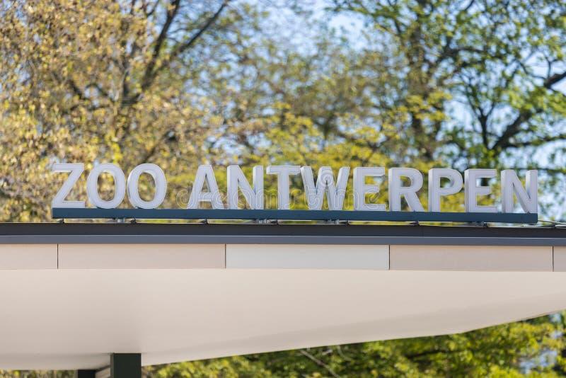 Το σημάδι ζωολογικών κήπων το Βέλγιο στοκ εικόνα