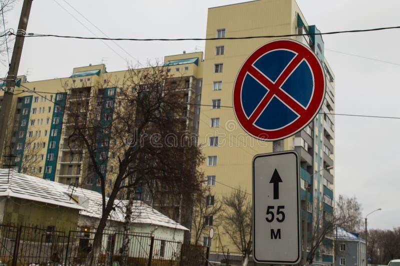 Το σημάδι στάσεων είναι απαγορευμένο στοκ εικόνα με δικαίωμα ελεύθερης χρήσης