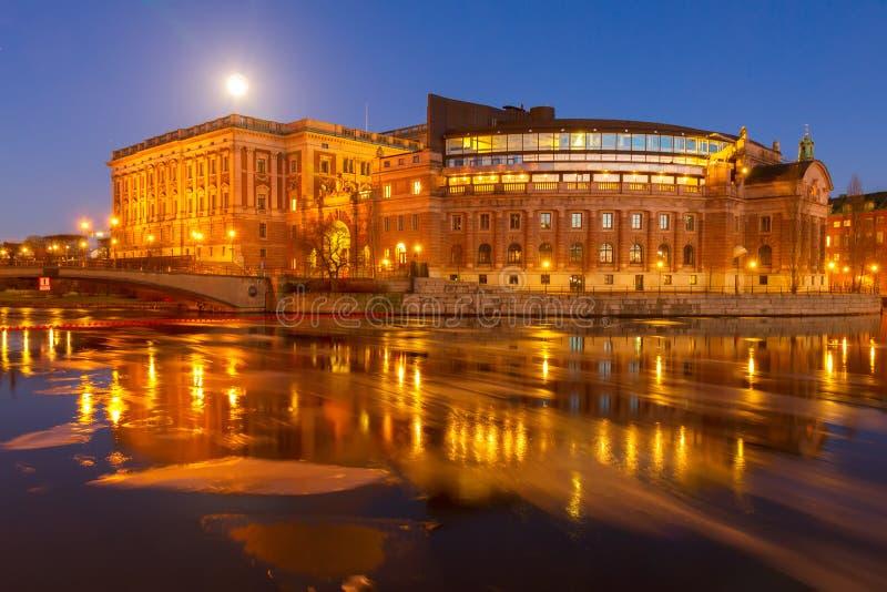 Το σουηδικό Κοινοβούλιο τη νύχτα στοκ φωτογραφία με δικαίωμα ελεύθερης χρήσης