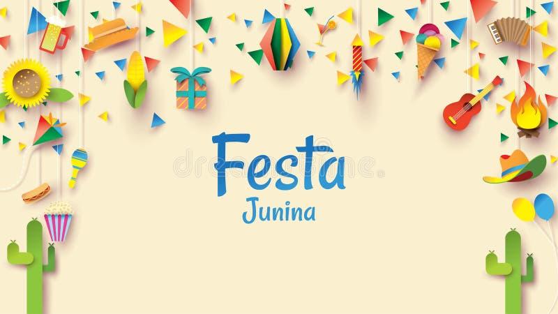Το σχέδιο φεστιβάλ Junina Festa στην τέχνη εγγράφου και το επίπεδο ύφος με τις σημαίες κόμματος και το φανάρι εγγράφου, μπορούν ν διανυσματική απεικόνιση
