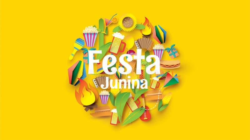 Το σχέδιο φεστιβάλ Junina Festa στην τέχνη εγγράφου και το επίπεδο ύφος με τις σημαίες κόμματος και το φανάρι εγγράφου, μπορούν ν ελεύθερη απεικόνιση δικαιώματος