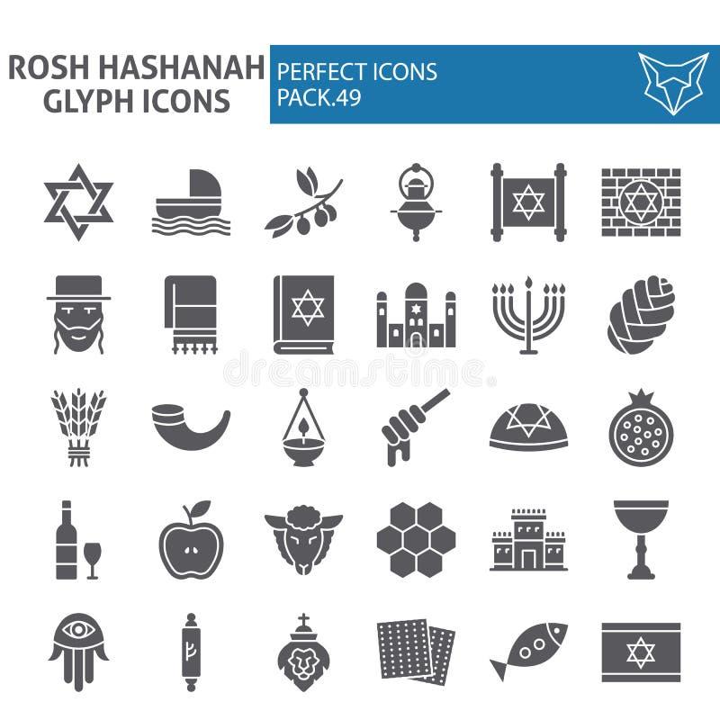Το σύνολο εικονιδίων Hashanah Rosh glyph, συλλογή συμβόλων tova shana, διανυσματικά σκίτσα, απεικονίσεις λογότυπων, Ισραήλ υπογρά διανυσματική απεικόνιση