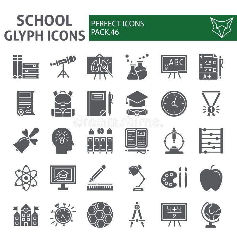 Το σύνολο σχολικών glyph εικονιδίων, συλλογή συμβόλων εκπαίδευσης, διανυσματικά σκίτσα, απεικονίσεις λογότυπων, μελέτη υπογράφει  ελεύθερη απεικόνιση δικαιώματος