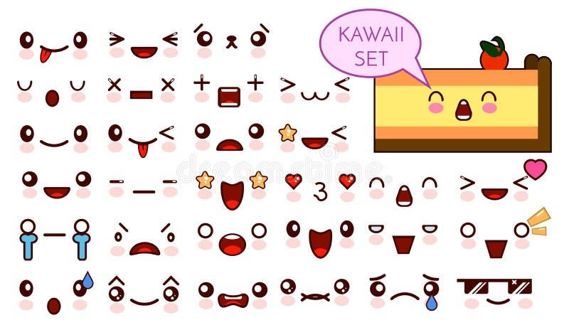 Το σύνολο χαριτωμένου προσώπου kawaii emoticon και το γλυκό κομμάτι του κέικ, manga συλλογής smileys εκτέλεσαν σε ένα ύφος κινούμ διανυσματική απεικόνιση