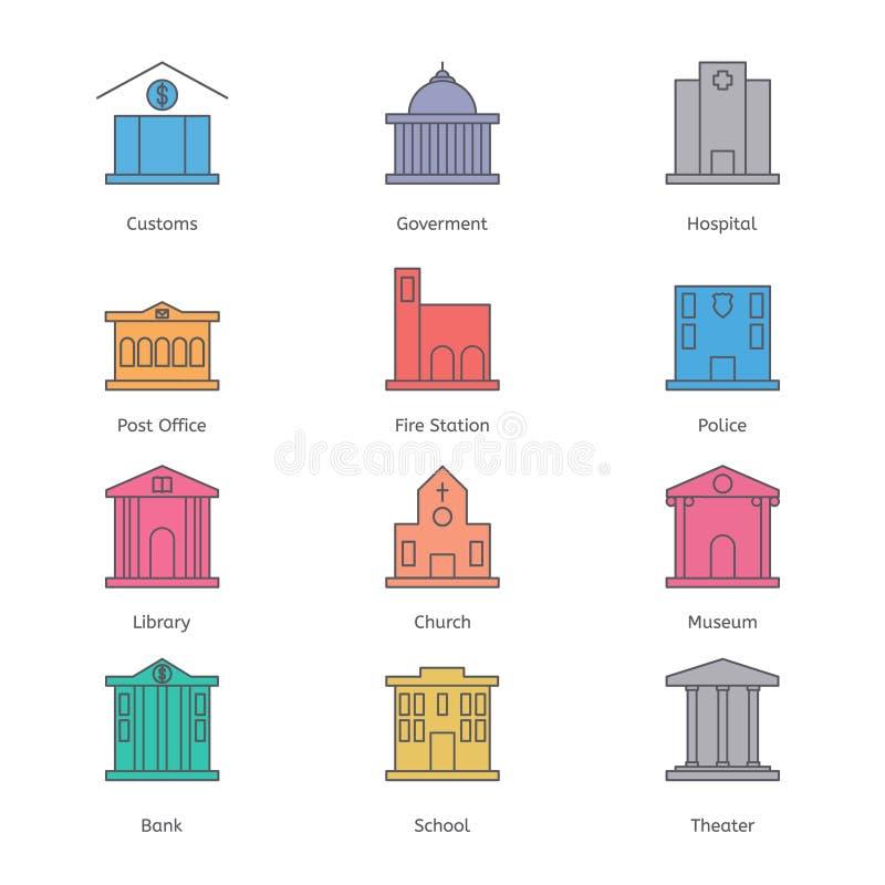 Το σύνολο εικονιδίων κυβερνητικής οικοδόμησης θεάτρου βιβλιοθηκών μουσείων αστυνομίας απομόνωσε το επίπεδο διάνυσμα σχεδίου διανυσματική απεικόνιση