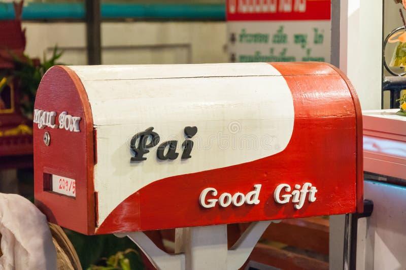 Το ταχυδρομικό κουτί στοκ φωτογραφία