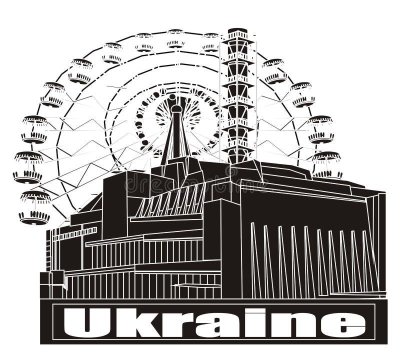 Το Τσέρνομπιλ είναι Ουκρανία απεικόνιση αποθεμάτων