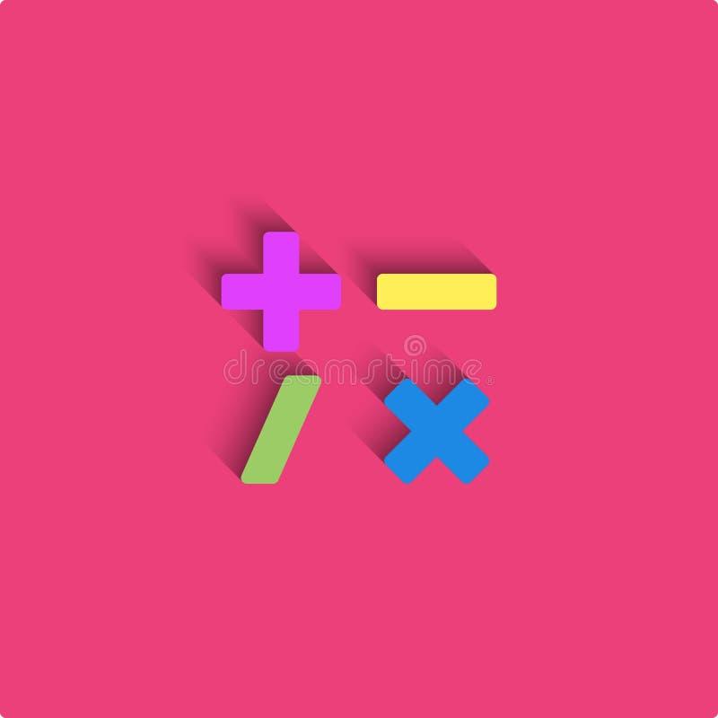 Το υλικό σχέδιο ύφους προτύπων λογότυπων υπολογιστών, μαθηματικό χρωματισμένο σύμβολα εικονίδιο, σημάδια, συν, μείον, διαιρεί, πο διανυσματική απεικόνιση