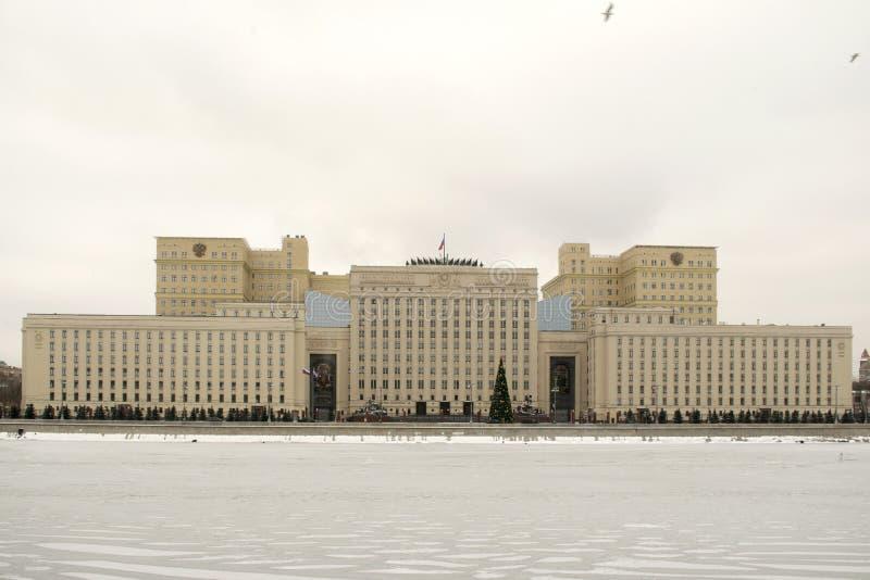 Το υπουργείο Αμύνης της Ρωσικής Ομοσπονδίας στοκ φωτογραφίες με δικαίωμα ελεύθερης χρήσης