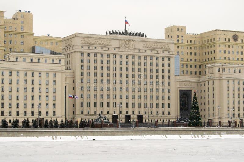 Το υπουργείο Αμύνης της Ρωσικής Ομοσπονδίας στοκ εικόνα