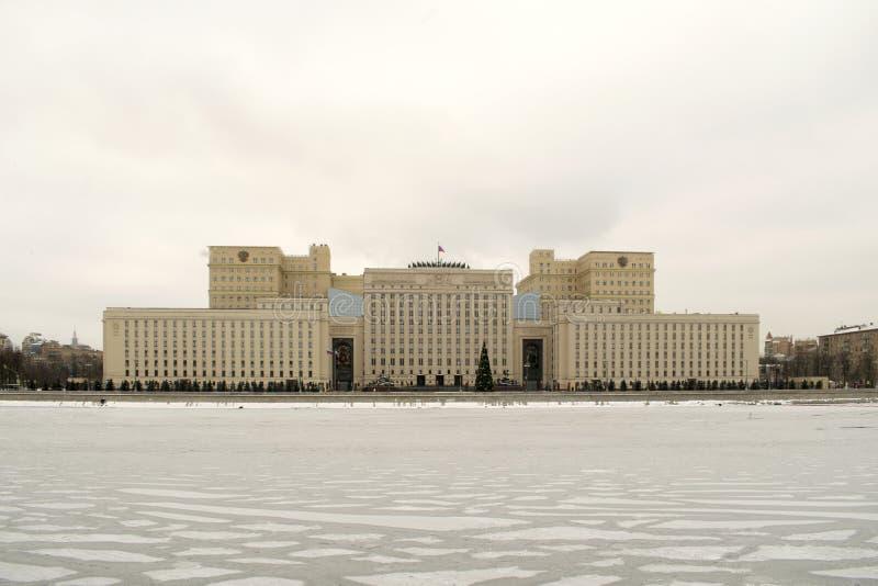 Το υπουργείο Αμύνης της Ρωσικής Ομοσπονδίας στοκ εικόνες