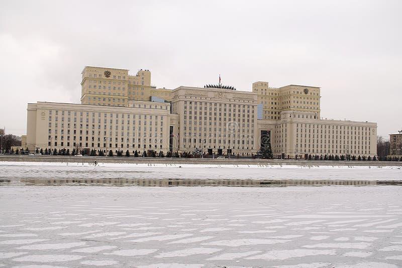 Το υπουργείο Αμύνης της Ρωσικής Ομοσπονδίας στοκ φωτογραφία