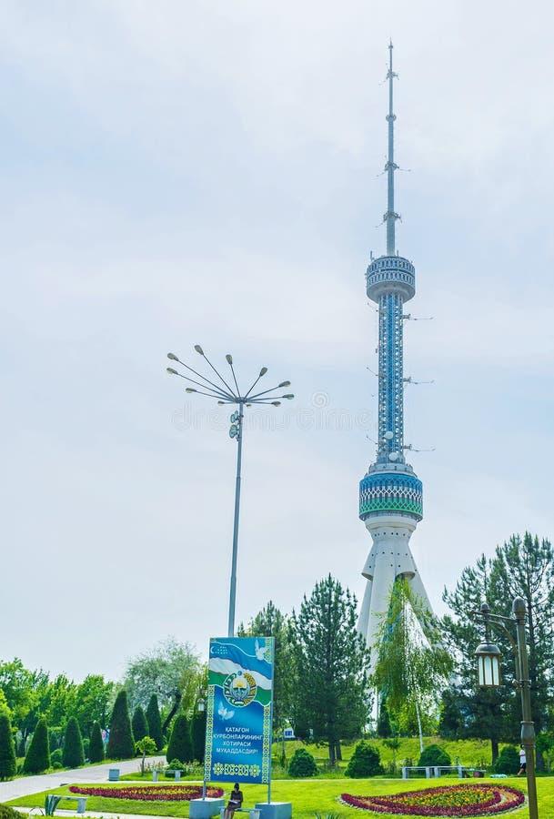 Το υψηλότερο κτήριο στην Τασκένδη στοκ εικόνα