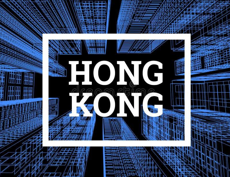 Το Χονγκ Κονγκ είναι πόλη των ουρανοξυστών Διανυσματική απεικόνιση στο ύφος σχεδίων στο Μαύρο Άποψη των ουρανοξυστών κατωτέρω διανυσματική απεικόνιση