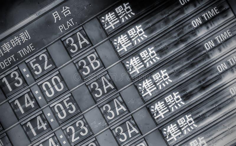 το χρονοδιάγραμμα σιδηρ&omi στοκ εικόνα