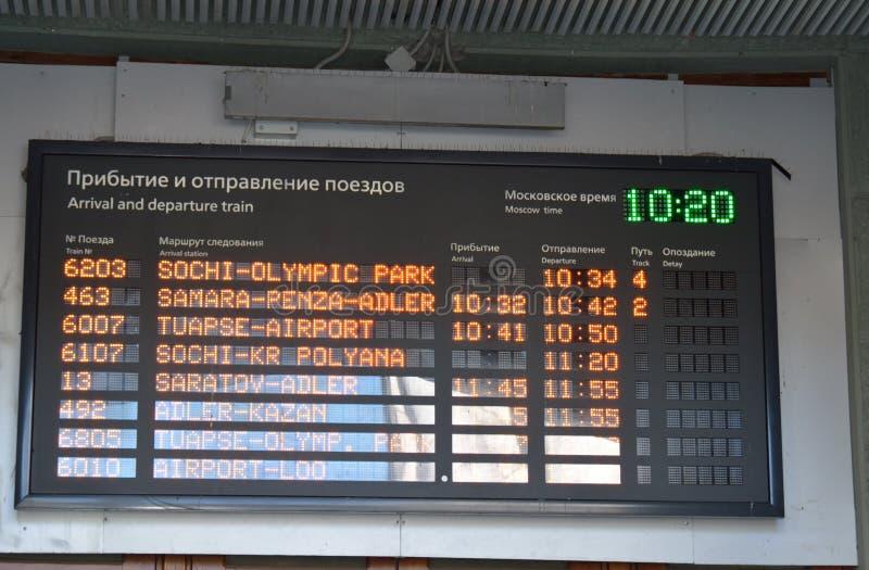 Το χρονοδιάγραμμα σιδηροδρομικών σταθμών στοκ φωτογραφίες
