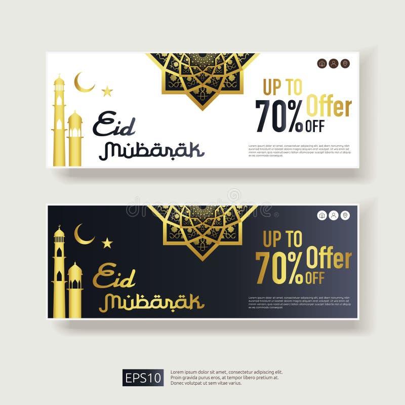 Το Al Adha Eid ή η πώληση Fitr Μουμπάρακ προσφέρει το σχέδιο εμβλημάτων με το αφηρημένο mandala με το στοιχείο διακοσμήσεων σχεδί απεικόνιση αποθεμάτων