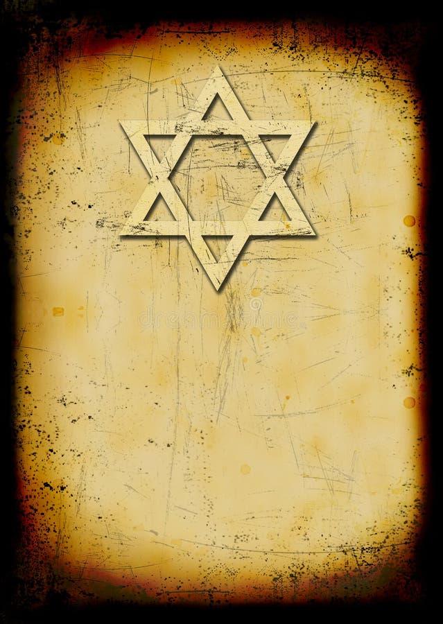 Το Grunge έκαψε την εβραϊκή ανασκόπηση ελεύθερη απεικόνιση δικαιώματος