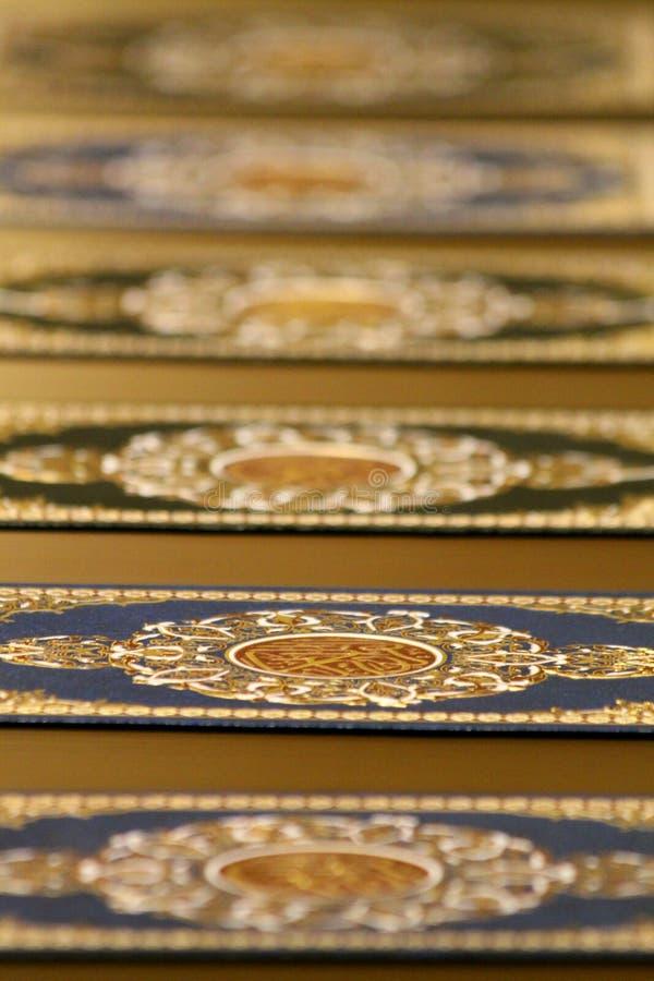 Το Koran στοκ εικόνα με δικαίωμα ελεύθερης χρήσης
