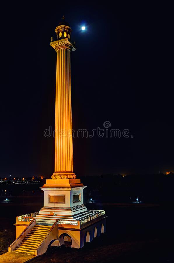 Το Laat, Lucknow, Ινδία στοκ φωτογραφία με δικαίωμα ελεύθερης χρήσης