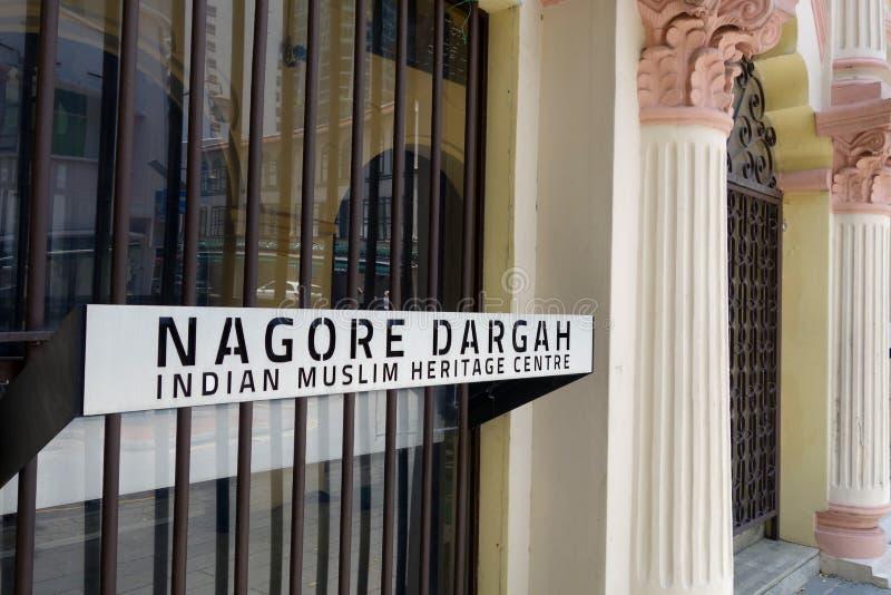 Το Nagore Durgha είναι η λάρνακα στη Σιγκαπούρη στοκ εικόνα
