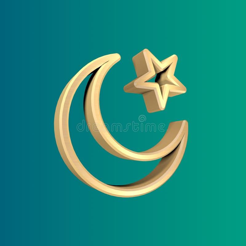 """Το Ramadan είναι ένας ένατος μήνας του ισλαμικού ημερολογίου μουσουλμάνοι χαιρετά τον έναν άλλος όταν έναρξη Ramadan με το ρητό """" απεικόνιση αποθεμάτων"""