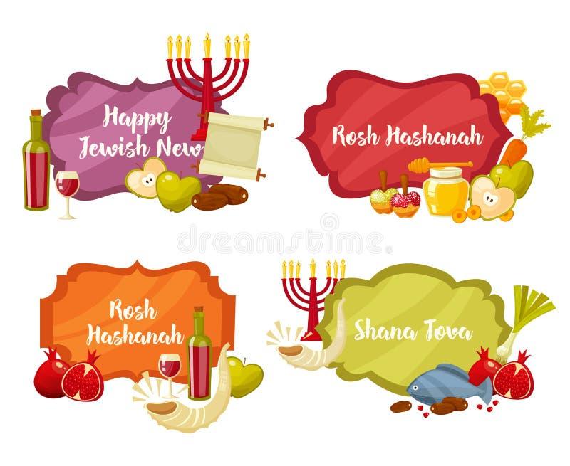 Το Rosh Hashanah, Shana Tova ή εβραϊκά νέα πλαίσια κινούμενων σχεδίων έτους επίπεδα διανυσματικά και lables έθεσε Επίπεδο διάνυσμ διανυσματική απεικόνιση