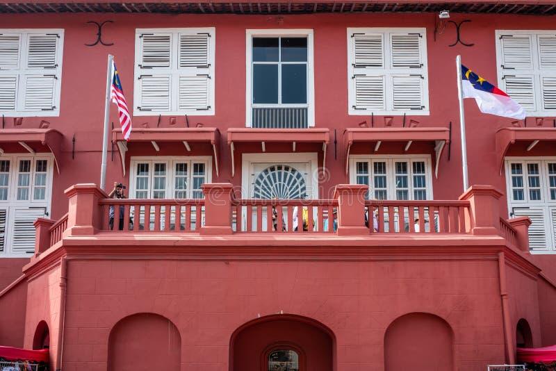 Το Stadthuys στο ολλανδικό τετράγωνο Malacca, Malysia στοκ φωτογραφία με δικαίωμα ελεύθερης χρήσης