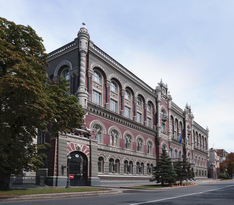 τράπεζα εθνική Ουκρανία στοκ φωτογραφίες με δικαίωμα ελεύθερης χρήσης