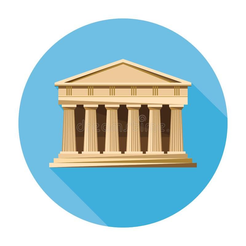 Τράπεζα, δικαστήριο, parthenon εικονίδιο αρχιτεκτονικής ελεύθερη απεικόνιση δικαιώματος