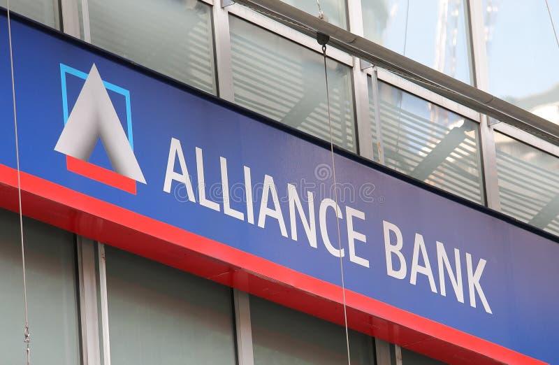 Τράπεζα Μαλαισία συμμαχίας στοκ εικόνες