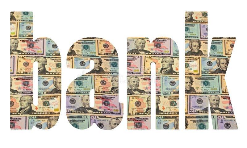 τράπεζα ελεύθερη απεικόνιση δικαιώματος