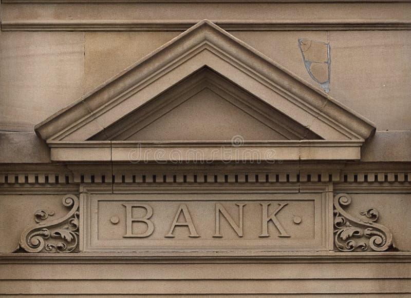 τράπεζα στοκ φωτογραφίες