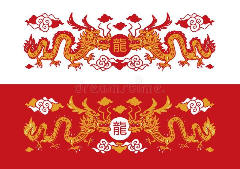 Τρέξιμο ενός κινεζικού δράκου ελεύθερη απεικόνιση δικαιώματος