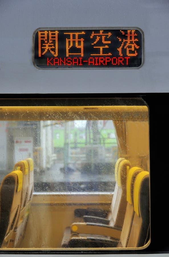 Τραίνο στον Kansai-αερολιμένα στοκ φωτογραφίες με δικαίωμα ελεύθερης χρήσης