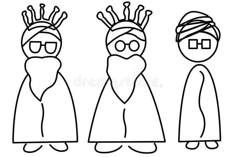Τρεις σοφοί άνθρωποι ελεύθερη απεικόνιση δικαιώματος