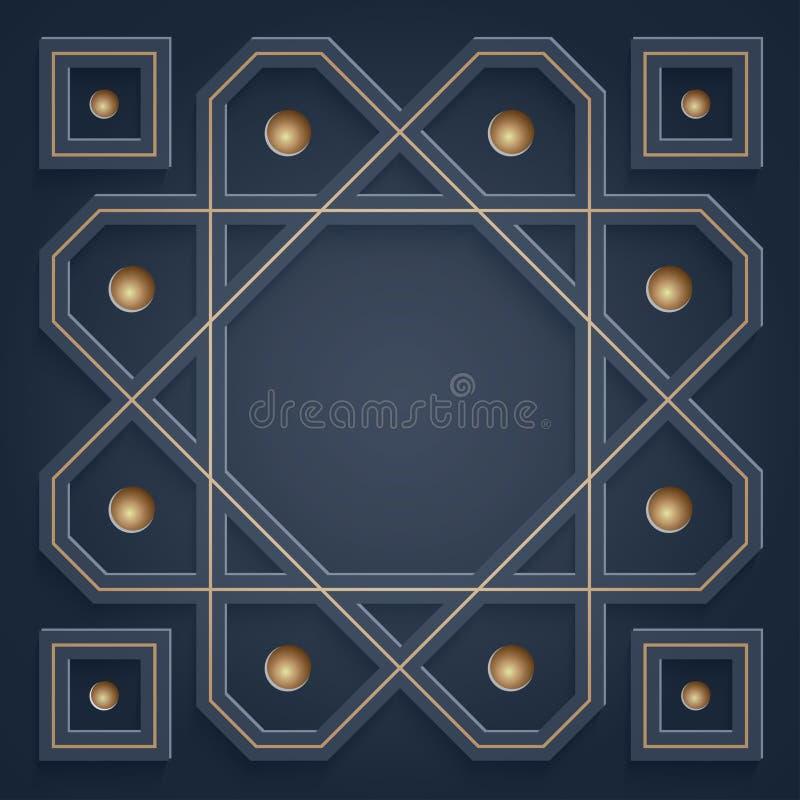 τρισδιάστατες ισλαμικές διακοσμήσεις αραβικό γεωμετρικό πρότυπ& με το κενό διάστημα στη μέση για το γράψιμό σας απεικόνιση αποθεμάτων