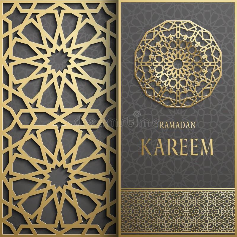 τρισδιάστατη ευχετήρια κάρτα Ramadan Kareem, ισλαμικό ύφος πρόσκλησης Αραβικό χρυσό σχέδιο κύκλων Ισλαμικός χρυσός φυλλάδιων στο  απεικόνιση αποθεμάτων