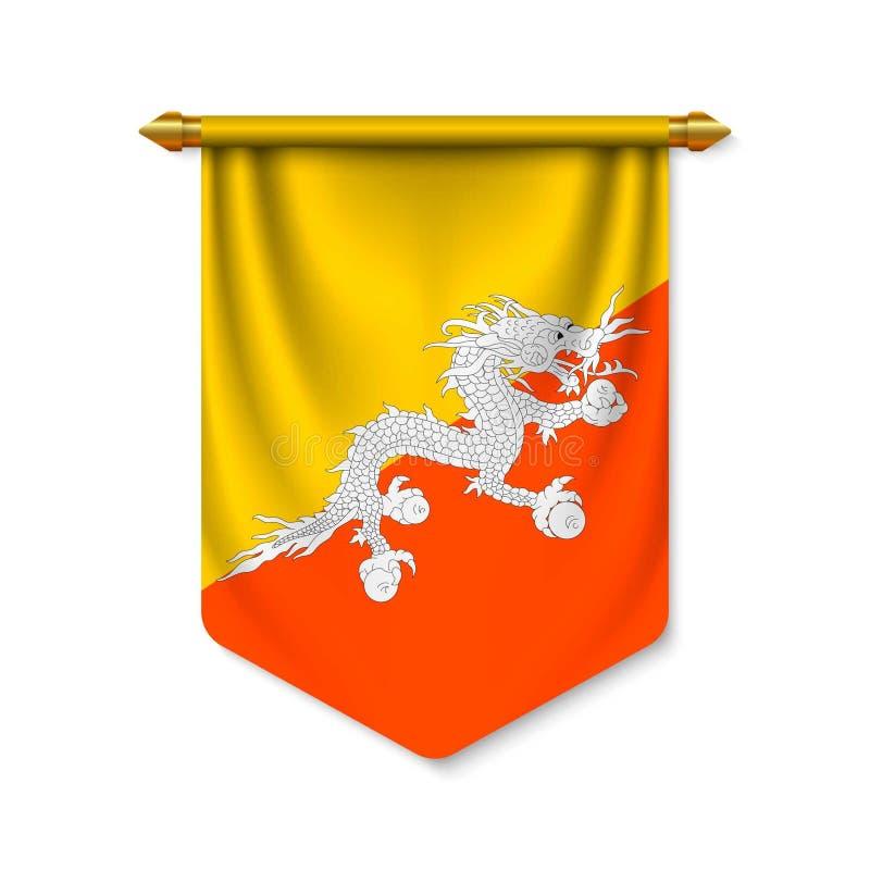 τρισδιάστατη ρεαλιστική σημαία με το flagn ελεύθερη απεικόνιση δικαιώματος